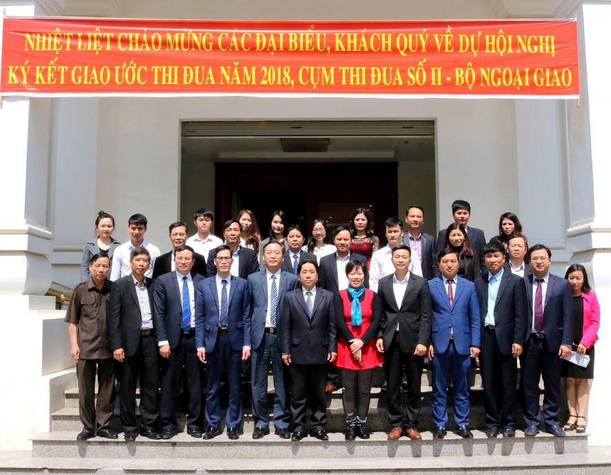 Cụm Thi đua số II, Bộ Ngoại giao ký kết giao ước thi đua 2018